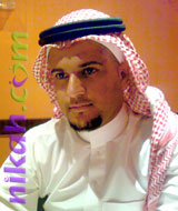 Married Arabic Muslim Brides in Al Medinah, Al Madinah, Saudi Arabia
