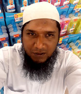 Never Married English Muslim Brides in Plaines des Roches, Riviere du Rempart, Mauritius